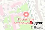 Схема проезда до компании Госпиталь для ветеранов войн в Белгороде