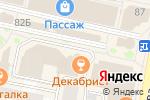 Схема проезда до компании White City в Белгороде