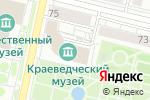 Схема проезда до компании Белгородский государственный историко-краеведческий музей в Белгороде