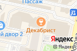 Схема проезда до компании Juice Development в Белгороде