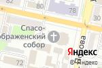 Схема проезда до компании Преображенский кафедральный собор в Белгороде