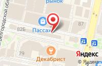Схема проезда до компании Торжокские злотошвеи в Белгороде
