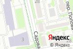 Схема проезда до компании ИнтерТехника в Белгороде