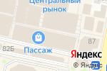 Схема проезда до компании Радуга в Белгороде