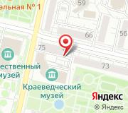 Натяжные потолки Белгород