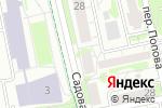 Схема проезда до компании Глобал в Белгороде