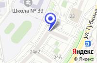 Схема проезда до компании СПЕЦИАЛИЗИРОВАННЫЙ МАГАЗИН № 5 ПТФ ЭЛГАЗ-ПЛЮС в Губкине