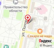 Территориальный орган Федеральной службы государственной статистики по Белгородской области