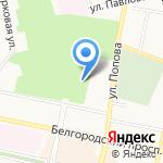 Тысяча Узлов на карте Белгорода