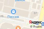 Схема проезда до компании Terranova в Белгороде