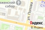 Схема проезда до компании Управление по вопросам миграции в Белгороде