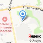 АкваДизайн на карте Белгорода