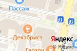 Схема проезда до компании Руссо Туристо в Белгороде
