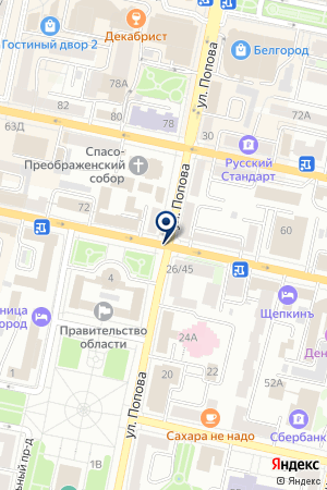 ЧАСТНАЯ ОХРАННАЯ ОРГАНИЗАЦИЯ КОБРА на карте Белгорода