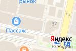 Схема проезда до компании Навруз в Белгороде