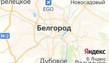 Гостиницы города Белгород на карте