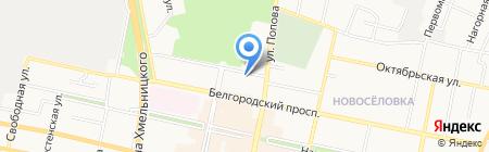 НеБукет на карте Белгорода