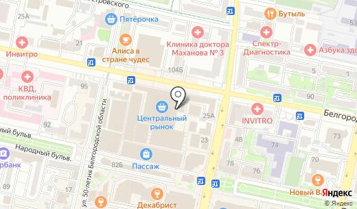 Мраморная свинина. Схема проезда в Белгороде