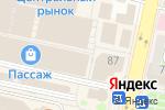 Схема проезда до компании Модные дети в Белгороде