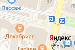 Схема проезда до компании Reebok в Белгороде