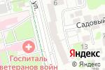 Схема проезда до компании Кулинария в Белгороде