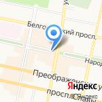 Амиталь на карте Белгорода