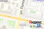 Схема проезда до компании Банкомат, Альфа-банк в Белгороде