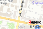 Схема проезда до компании Belwest в Белгороде