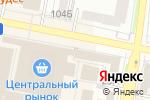 Схема проезда до компании Ирина в Белгороде