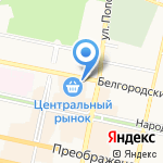 Управление государственного заказа и лицензирования Белгородской области на карте Белгорода