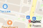 Схема проезда до компании Целитель в Белгороде