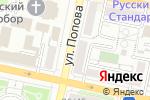 Схема проезда до компании Черная кошка в Белгороде