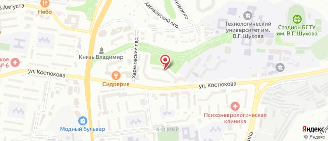 Карта расположения пункта доставки Билайн в городе Белгород