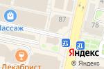 Схема проезда до компании Амиталь в Белгороде