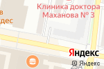 Схема проезда до компании Орто доктор в Белгороде