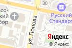 Схема проезда до компании Банк Югра, ПАО в Белгороде