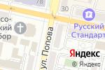 Схема проезда до компании Агат в Белгороде
