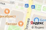 Схема проезда до компании Социалочка в Белгороде