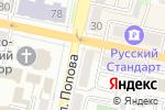 Схема проезда до компании JND TRAVEL CONCIERGE в Белгороде