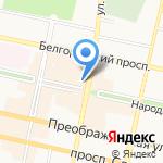 Mascotte на карте Белгорода