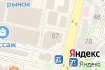 Схема проезда до компании Золушка в Белгороде