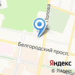 Федерация Воздухоплавания Белогорья на карте Белгорода