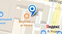 Компания РосЦветТорг на карте