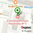 Местоположение компании Федерация Воздухоплавания Белогорья