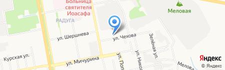 Аксинья на карте Белгорода