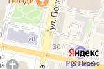 Схема проезда до компании Айвел в Белгороде