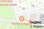 Схема проезда до компании GLADIATOR в Белгороде