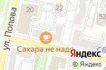 Схема проезда до компании СкладИнжиниринг в Белгороде