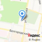 Мега связь на карте Белгорода