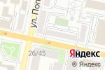 Схема проезда до компании Сервисный центр по ремонту сотовых телефонов в Белгороде